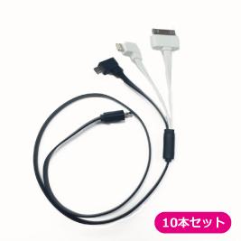 【Type-C非対応】U4B用スマホ共通コネクターS画像